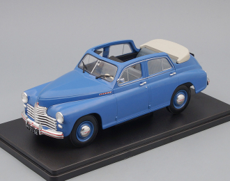 Горький М20 Кабриолет, Легендарные Советские Автомобили 27, голубой