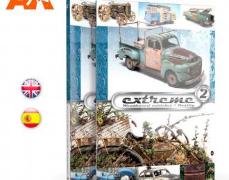 """Книга на английском языке """"Extreme x2 Weathered Vehicles / Reality"""""""