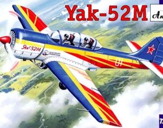 Сборная модель Советский спортивно-тренировочный самолёт Як-52М