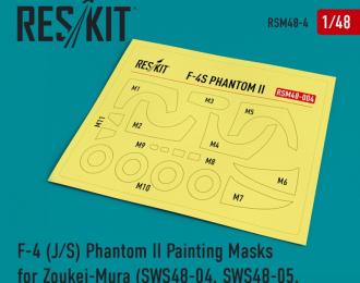 Окрасочная маска для F-4 (J/S) Phantom II