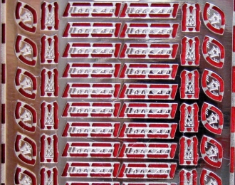 Фототравление Набор шильдиков Горький М20, никелирование