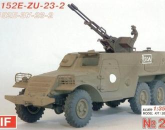 Сборная модель Бронетранспортер БТР-152 с ЗУ-23-2