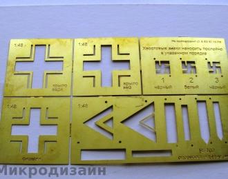 """Окрасочный трафарет № 3 """"Опознавательные знаки Bf-109"""""""