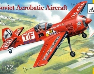 Сборная модель Российский спортивный самолет Су-26