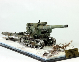 Б-4 - гаубица 203-мм (зимняя композиция)