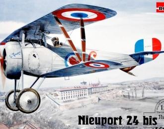 Сборная модель Самолет-биплан Nieuport Ni-24 bis