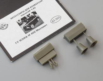 ГУ для Москвич 400 (305)