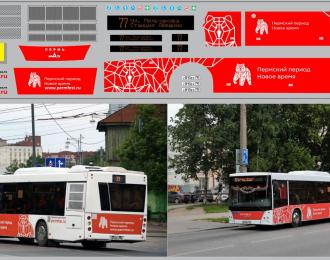 Набор декалей МАЗ-203 Пермь (60х290)