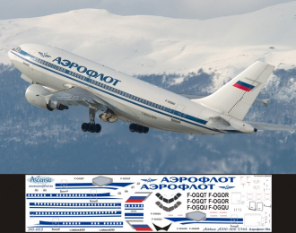 Декаль на самолет Arbus A310-300 (Арофлот Clasic 90х)