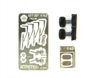 Фототравление Базовый набор для Горький 66 с поздними зеркалами