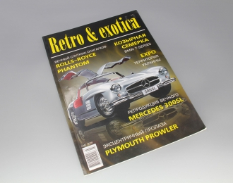 Журнал Retro & Exotica №8 2009