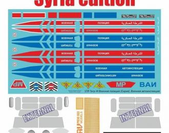 KAV Models Набор деталировки Военная полиция в Сирии - Тигр-М