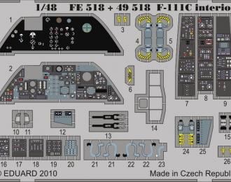 F-111C interior S.A. HOBBY BOSS