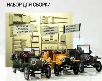 Сборная модель Антилопа-Гну Адама Козлевича (из кф Золотой теленок)
