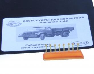 Габаритные огни грузовиков 8 шт. (244), оранжевый