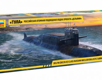 Сборная модель Атомная подводная лодка «Тула» проекта «Дельфин»