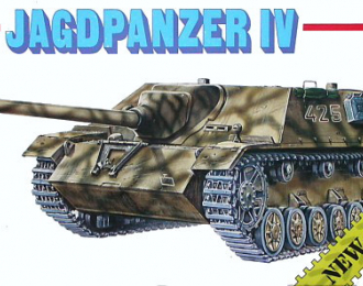 Сборная модель САУ Jagdpanzer IV