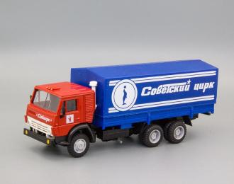 Камский грузовик 53212 тент Советский цирк (тюлень), красный / синий