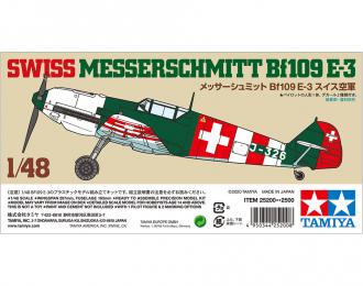 Сборная модель SWISS MESSERSCHMITT BF109. Швейцарские ВВС