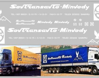 Набор декалей Sovtransavto-Minvody для МАЗ-9758 (100х290), белый