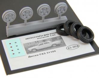 Диски Горький 31105 с резиной и декалями (4 шт.)