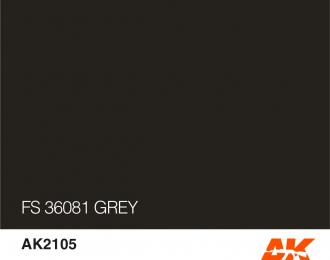 Краска акриловая GREY (FS 36081) 17ML