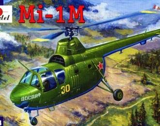Сборная модель Советский вертолет Ми-1М