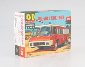 Сборная модель АЦ-40 (130)-163