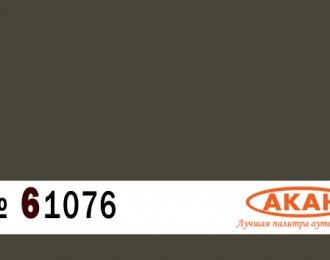RАL: 6031 Бронзово-зелёный (выцветший вариант) (Bronzegrün)