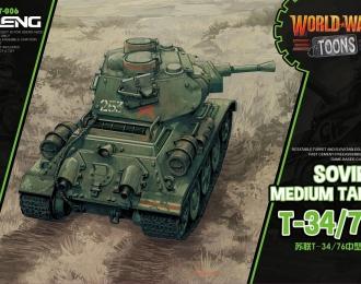 Сборная модель Советский средний танк T-34/76 (сборка без клея, для детей, карикатура)