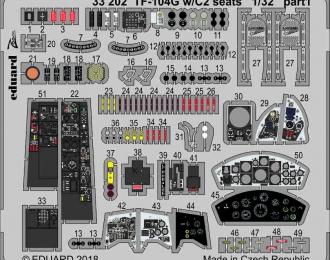 Фототравление для TF-104G с сидениями C2
