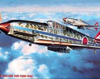 Сборная модель Самолёт Kawasaki Ki-61-I Hien '244th Fighter Group'