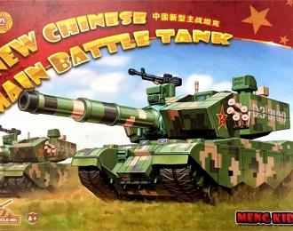 Сборная модель Китайский ОБТ ZTZ-99А (карикатура, сборка без клея для детей)