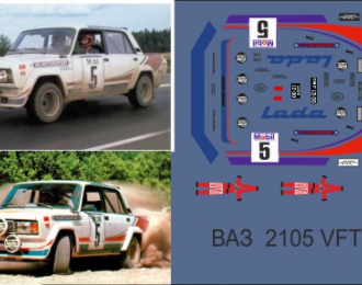 Набор декалей Волжский автомобиль Lada 2105 VFTS №5 Брундза