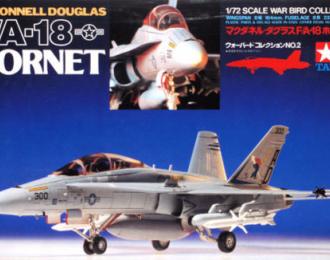Сборная модель FA18-Hornet
