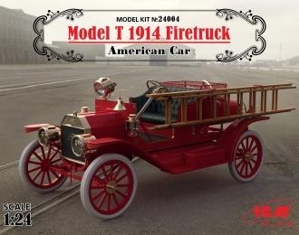 Сборная модель Model T 1914 Firetruck, Американский пожарный автомобиль