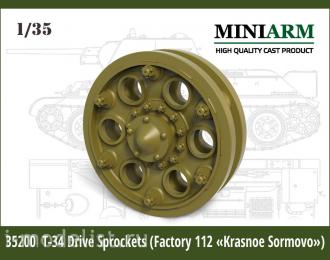 Ведущие колёса Т-34 (завод №112 Красное Сормово)