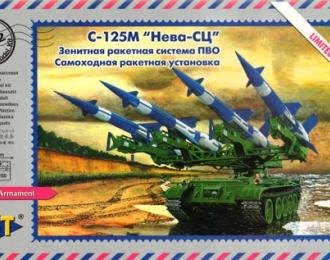 Сборная модель Мобильная ракетная пусковая установка комплекса ПВО С-125M «Нева-СЦ»