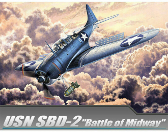 Сборная модель SBD-2 Dauntless 'Battle of Midway'