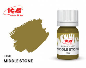 Краска для творчества, 12 мл, цвет Средний камень(Middle Stone)