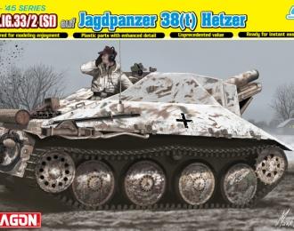 Сборная модель Немецкая САУ s.lG.33/2(Sf) auf JAGDPANZER 38(t)