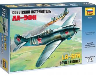Сборная модель Советский истребитель Ла-5 ФН