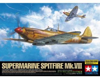 Сборная модель самолет Supermarine Spitfire Mk.VIII