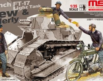 Сборная модель Экипаж французского легкого танка Renault FT-17 и посыльный