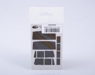 Набор масок МАЗ-5337 (AVD)