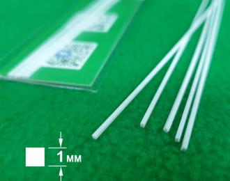 5311 ABS пластик квадрат 1 мм  - длина 250 мм - 5 шт