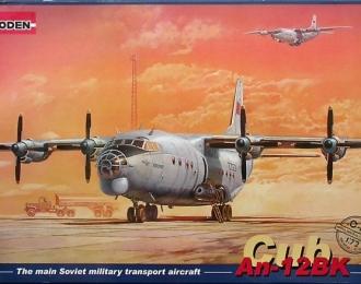 Сборная модель Советский военно-транспортный самолет Ан-12БК
