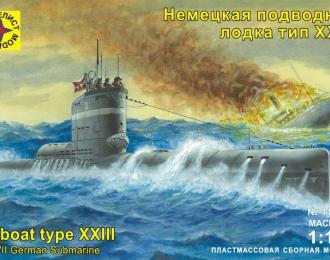 """Сборная модель немецкая подводная лодка """"Тип XXIII"""""""