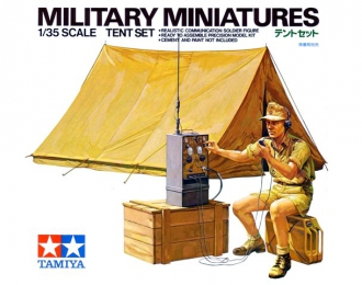 Сборная модель Немецкий радист с палаткой и оборудованием. Африканский корпус.