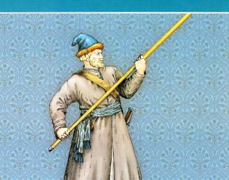 Книга «Оборона Троице-Сергиева монастыря в 1608-1610 гг.» - Тюменцев И.